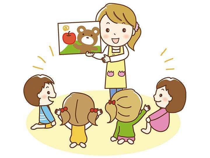 【保育士】2018年9月OPEN!!子どもたちの笑顔と一緒に幸せのスタートダッシュ!!