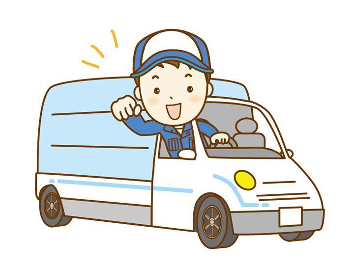 【軽貨物ドライバー】高収入×私生活を大切に出来ます◎男女問わず幅広い年齢層の方が活躍中♪