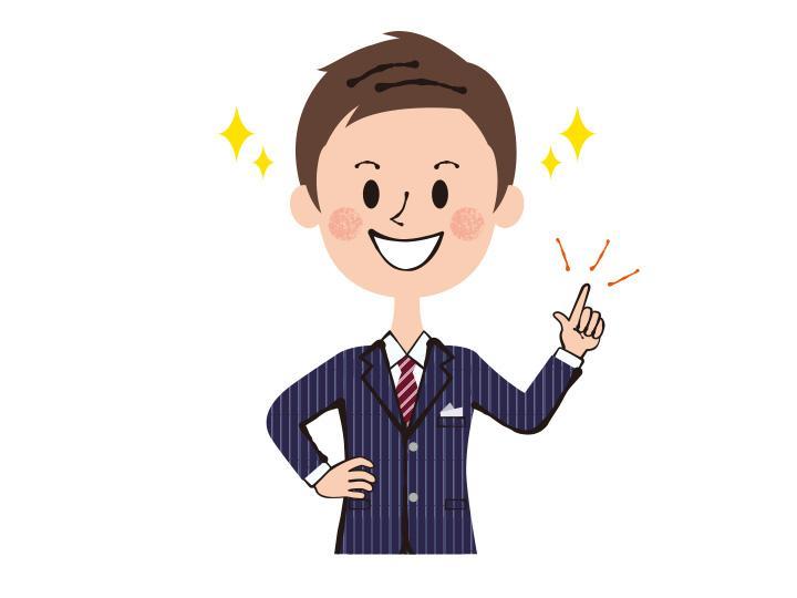 株式会社 第一学習社 大阪支店 の求人