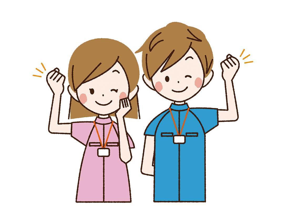 【ケアクルー(介護職員) 】人気のデイサービスでのお仕事です!無資格の方もOK◎