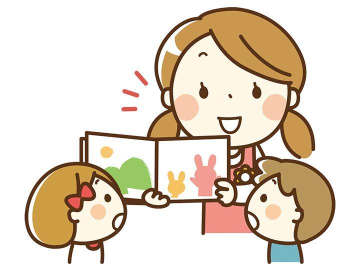 【児童支援スタッフ】★厚待遇★無資格・未経験OK!サポート体制が万全だから安心です♪