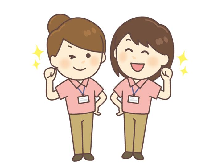【支援相談員(ソーシャルワーカー)】チームワーク・助け合いを大切に♪サービス拡充のため新スタッフ募集中☆