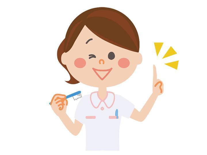 【歯科衛生士 】未経験&長期ブランクの方もOK!