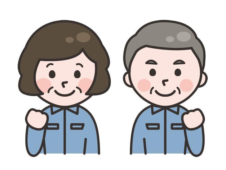 【機械整備工】☆未経験OK☆待遇充実で働きやすい!