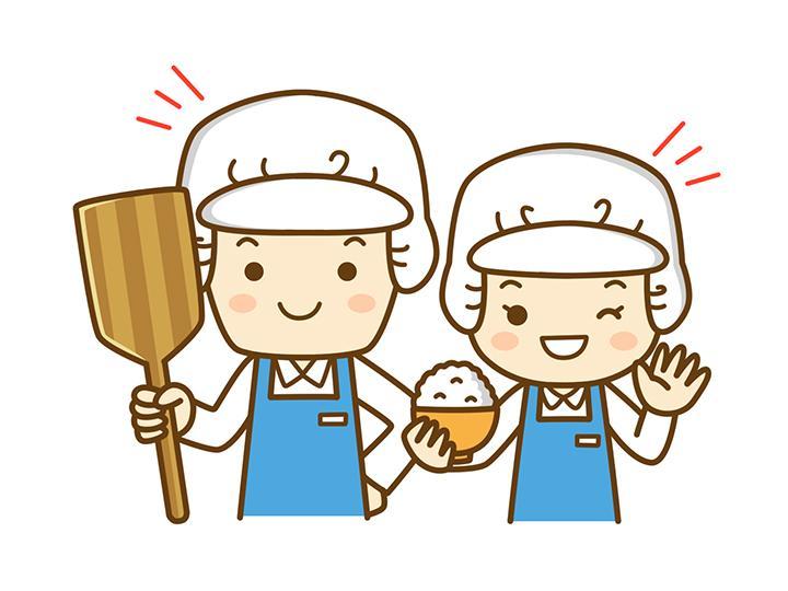 【厨房スタッフ】思いやりを大切にする温かい職場です♪