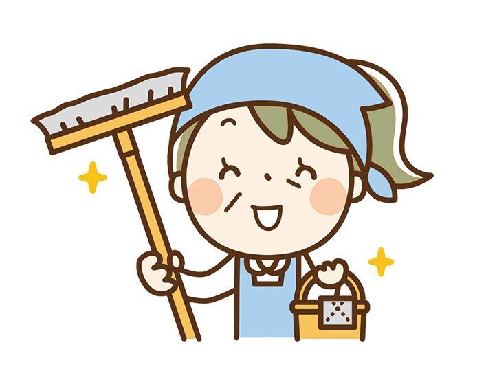 【清掃スタッフ】1日4hのお小遣い稼ぎ!午前・午後選べます♪