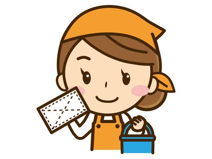 【家事サービススタッフ】無資格・未経験OK!! 週1日~で家事スタッフ募集♪