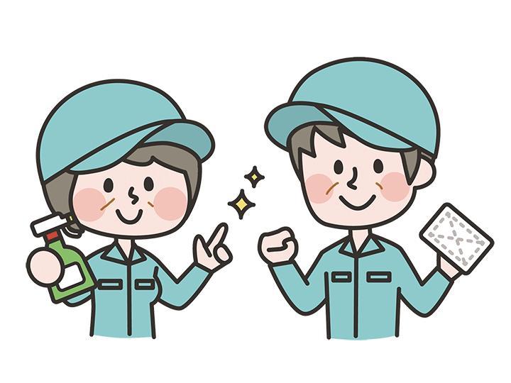 【清掃スタッフ】駅近!!短時間!!賞与年2回あり!!空港内の施設でのお掃除♪
