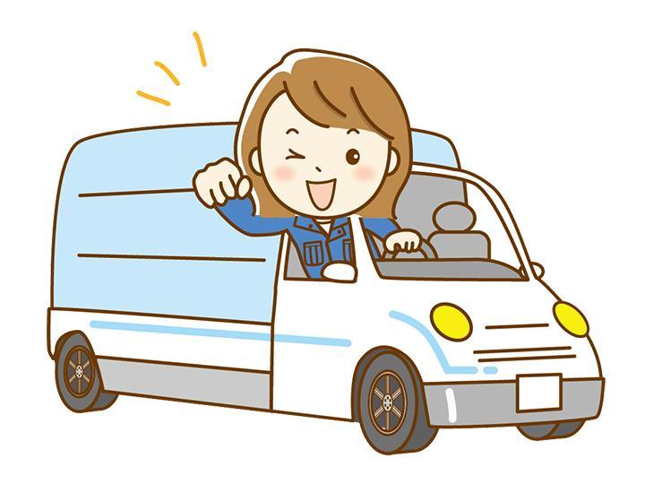 【配達スタッフ】土・日・祝のみの勤務OK◎週2日~、1日4h~OK!!働きやすい環境です☆