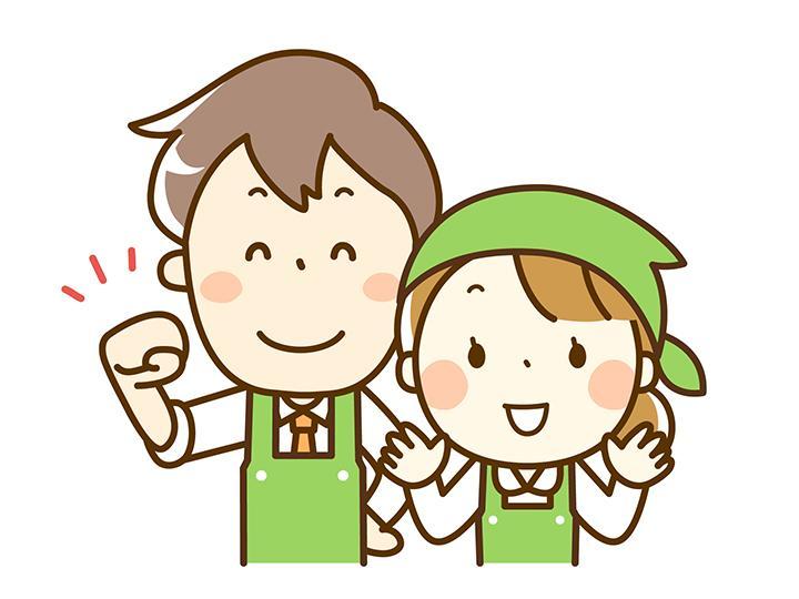 【野菜や果物の袋詰め・仕分けスタッフ】☆正社員及びパート募集☆笑顔の絶えない明るい職場です!!パートさんはシニア活躍中♪