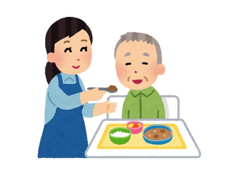 【介護士】事業拡大(特養・グループホーム)につきスタッフ増員大募集!!