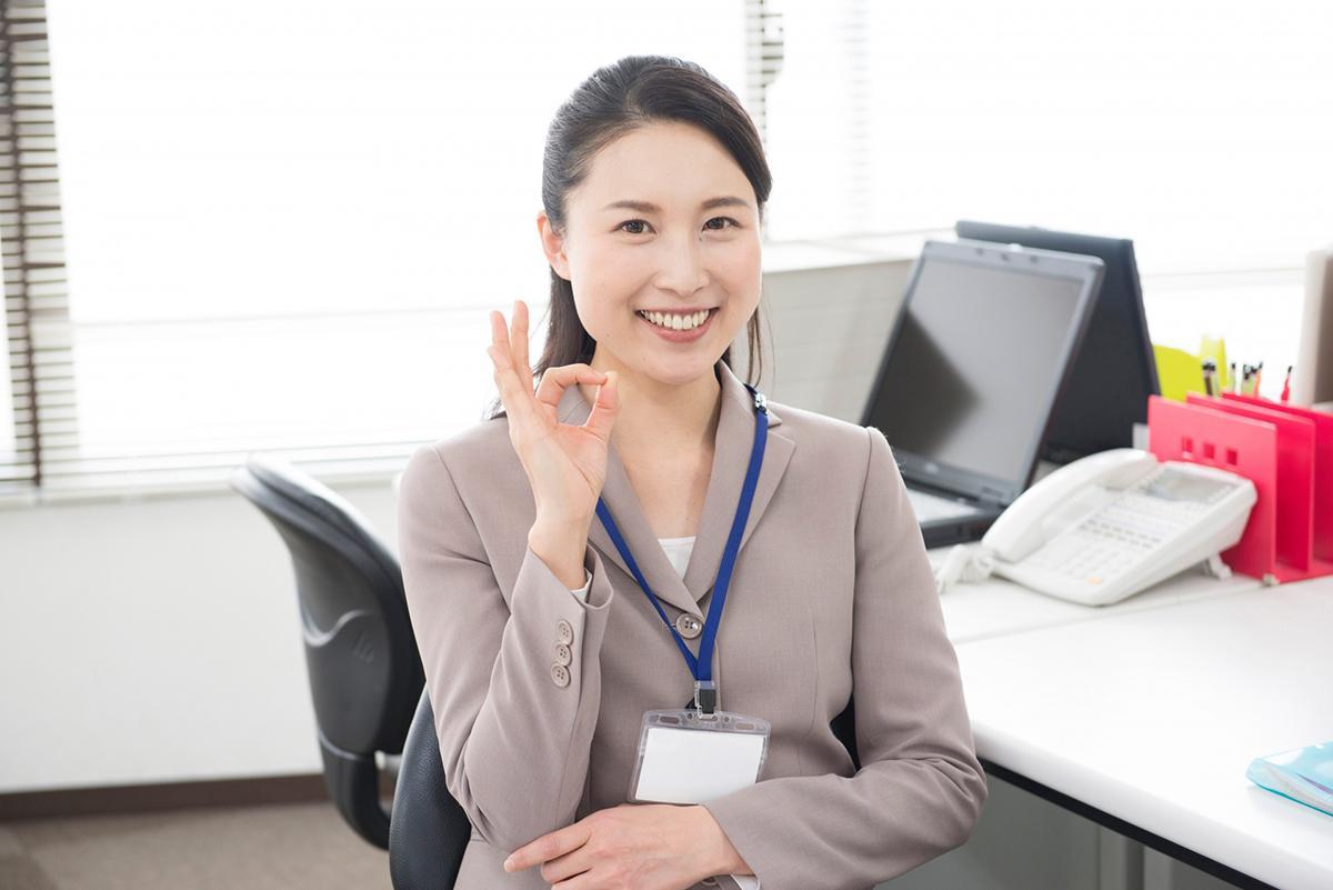 【受付・事務職員】アナタらしい働き方をお選びください☆