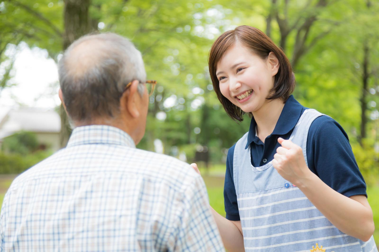 【介護職員 】地域医療を目指したクリニックです。新たな仲間を募集中♪