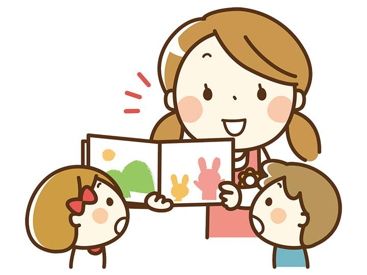 """【保育士】笑う門には""""ふく""""来る♪ 子ども達の笑顔溢れる施設です☆"""