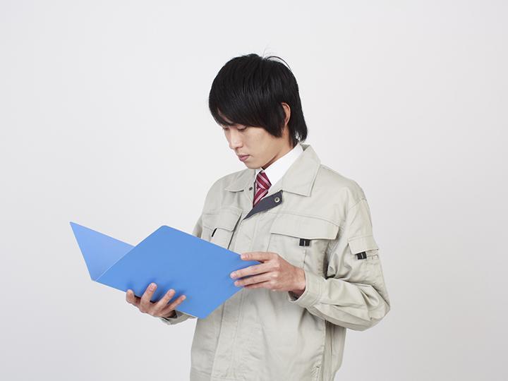 【電気工事士】無資格・未経験から電気工事のプロへ☆ウレシイ資格取得支援も◎