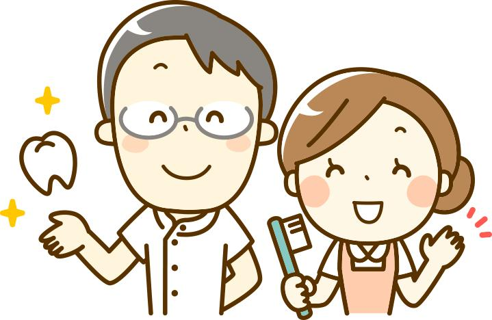 歯科助手さん大募集 20~40代が幅広く活躍中