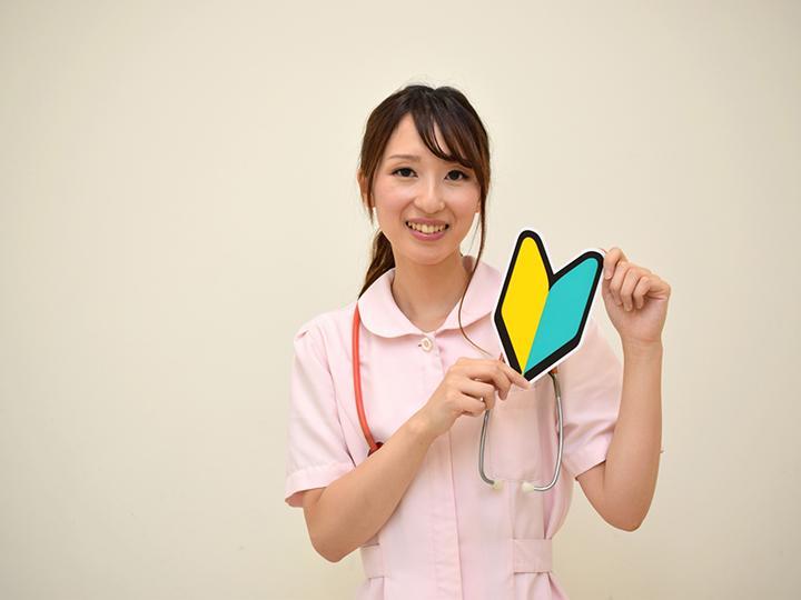 【看護助手】☆すぐ働ける☆院内の雰囲気の良さが自慢です♪